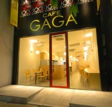 CAFE GAGA 天神西通り 外観全景
